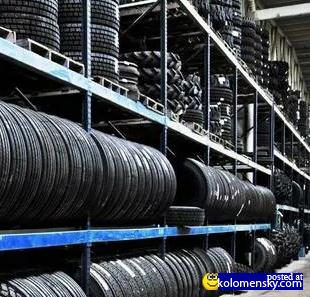 При выборе шин следует внимательно ознакомиться с описанием рекомендуемых шин.